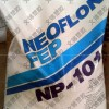 供应耐高温线塑胶原料 FEP