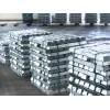 天津:常年优惠供应A00铝锭,大量现货