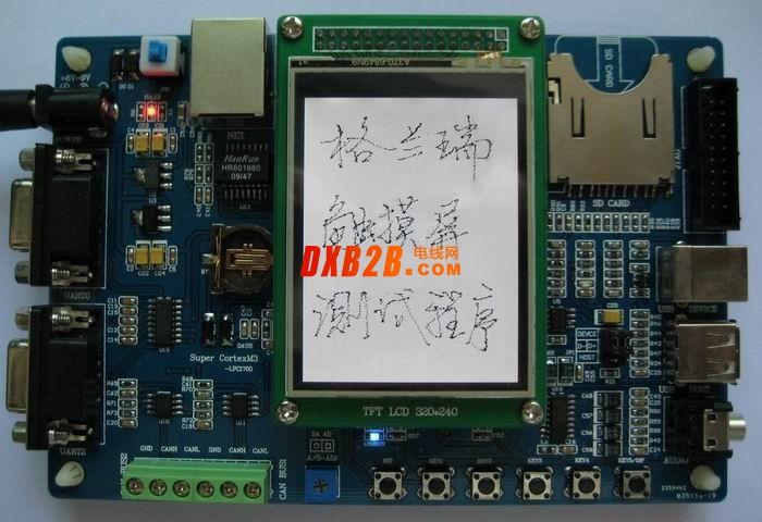 SuperARM1768标配的主芯片是LPC1700系列的最高端芯片LPC1768,该系列芯片采用高性能的ARM Cortex-M3 V2版本内核,工作频率最高可达100M。采用3级流水线和哈佛结构,带独立的指令和数据以及外设总线,使得代码执行速度高达1.25MIPS/MHz。它内置高512K字节的FLASH和64K字节的SRAM,同时具备丰富的增强I/O端口和外设:包含8通道12位的ADC和10位的DAC、4个通用16位定时器、电机控制PWM接口、3个I2C、3个SPI/SSP、2个I2S、4个UART
