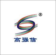 东莞市高强信实业有限公司