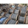 珠江电线、电缆回收,东莞电缆回收中心13925814383