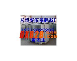 东莞变压器求购,哪里高价变压器回收13713087895