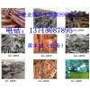 高价东莞回收模具,铝模具,模具,铁模具13713087895