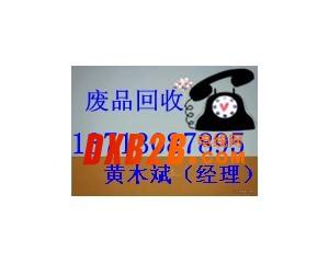 东莞收购废电缆|桥头收购废电缆|常平收购废电缆