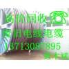 广州收购电线电缆公司 二手电力设备回收 番禺二手电缆回收