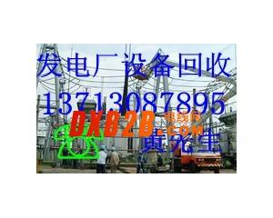 龙门县水电站设备回收 二手机电设备回收 惠州二手电力设备回收