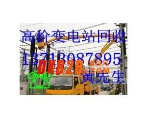 惠州电力物资回收 大亚湾高价电缆回收 东莞二手电缆回收公司