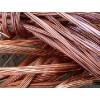 深圳废电缆回收,废漆包线,废电线,废马达铜,废白铜回收
