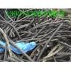 深圳回收废旧线材、废裸铜线、废红铜线、废黄铜线、废光亮铜线