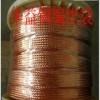 浙江铜编织带