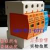 郑州V25-B+C/3+NPE 河南德国进口OBO防雷器