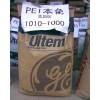 PEI胶粒价格1000 美国