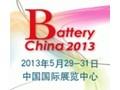 第十一届中国国际电池展览会6月在京隆重开幕求合作
