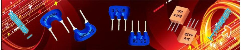 49/s石英晶振,kds石英谐振器