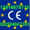 打盘机CE认证,脱漆机CE认证,过粉机CE认证