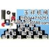 供应打码机耗材,打码机色带价格,生产商-河南郑州玉祥