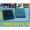13682591579回收笔记本芯片 回收电脑BGA