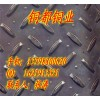 东莞进口2011镜面铝板、环保中厚型铝板供应商