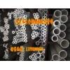 浙江7004氧化铝管价格、环保无缝铝管出厂价
