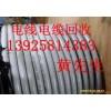 深圳南大电力物资回收|福田二手电力物资回收|盐田变电站回收