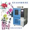 【linpin】上海高低温交变湿热箱厂家直销