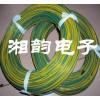 UL1332铁氟龙电线,黄绿色,棕色耐高温铁氟龙电线品牌