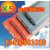 兴晟12*0.75扁线 天车排线 电镀设备扁电缆