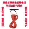 碳纤维发热电缆线厂家直销