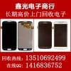 深圳收购高通蓝牙芯片回收三星手机字库13510692499