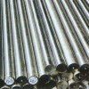 轴承钢GCr9SiMn 渗碳轴承钢圆钢