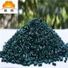 美国UL防火色母粒/耐高温PET色母粒/绿色母粒工程塑料专用