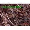 深圳回收废旧铜线深圳回收废旧电线深圳回收废漆包线回收废电缆线