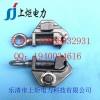 带电线夹(铝)YZ,U型球头,户内三片矩形母线固定金具