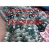 合肥回收玻璃钢绝缘子的【北京回收陶瓷质电瓷瓶的厂家7吨】