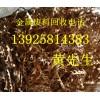 东莞收购废旧电缆一吨多少价格/长年电缆回收高价