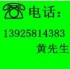 清溪镇废旧电线电缆回收公司,东莞废金属回收公司