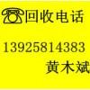 东莞二手船舶回收公司,广东省报废船舶回收公司