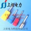 上炬针型线鼻子,PTV2-9针型线鼻子,针型冷压端子