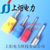 上炬针型线鼻子,PTV2-10针型线鼻子,针型冷压端子