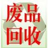优点废铜回收公司,东莞高价铜回收公司,惠州收购废铜价格
