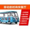 潍坊哪里有好用的四轮餐车供应_山东四轮小吃车厂家