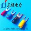 高质量叉形端子,SV3.5-5叉形冷压预绝缘端头,出口品质