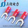 接线端子,高质量叉形端子,SV1.25-5S叉形预绝缘端头