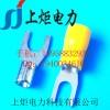 上炬品牌SV5.5-3.5叉形预绝缘端头,铜鼻子镀锡