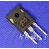 场效应管IRG4PC50UD电源适配器逆变器价格_价格合理的场效应管IRG4PC50UD电源适配器在深圳哪里可以买到