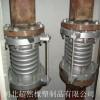 厂家专业生产不锈钢波纹补偿器 价格低 交期快