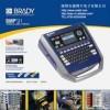 BMP91线缆套管标识打印机