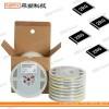 供应贴片电阻 0603F 10R 品质保证