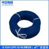 UL1028环保电子电器布线 灯饰连接线 信号传输线 屏蔽线