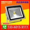 LED投光灯有多少瓦